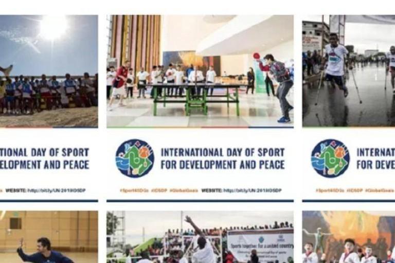 4月6日【体育促进发展与和平国际日】