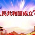苟仲文:新中国体育七十年