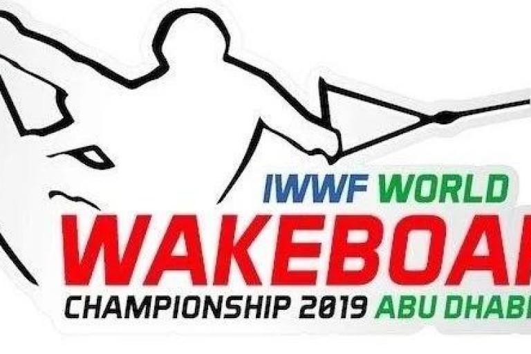 IWWF阿布扎比尾波世界锦标赛今日开赛