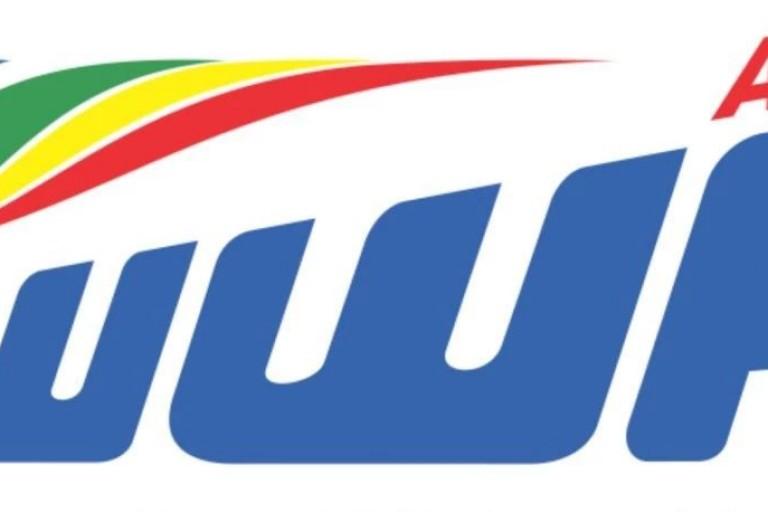 2020亚洲滑水&尾波锦标赛将在韩国举办