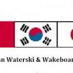 中日韩滑水友谊赛回归,三国选手相聚韩国春川