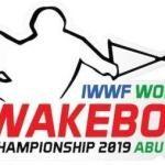 阿布扎比获得2019IWWF尾波世锦赛举办权